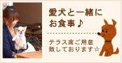 しいパンケーキ【美菜NICO】&セレクトショップ【Ulala】千葉・成田