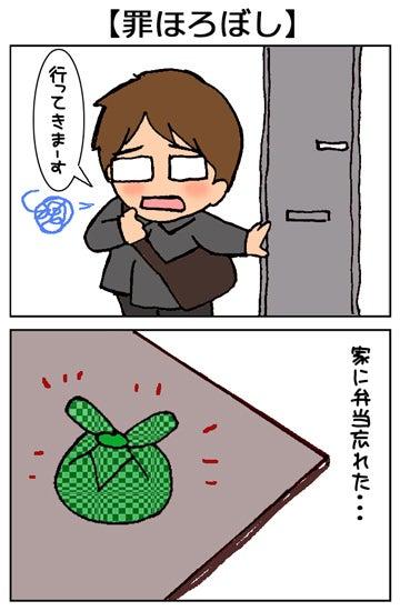 【4コマ漫画】荒れる職場に生きる銀行員-2013031701