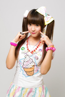 $EMOオフィシャルブログ「☆ぱじゃまくらぶ☆」Powered by Ameba-Screenshot_2013-03-17-10-53-45-1.png