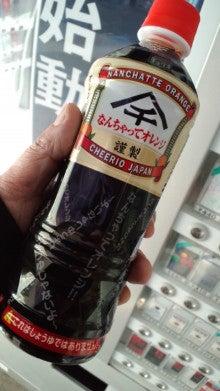 サザナミケンタロウ オフィシャルブログ「漣研太郎のNO MUSIC、NO NAME!」Powered by アメブロ-130309_1505~01.jpg