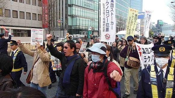 $創価学会と反日朝鮮左翼の集団ストーカーとテクノロジー犯罪!