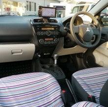 パパネコのスポーツカーは楽し!新型三菱ミラージュMがうちの家族に仲間入りです。