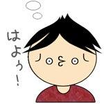 ノー攻略日記(ブラウザ三国志もDQ10も)