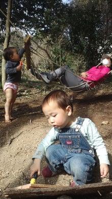 $愛知県みよし市の野外自主保育「みよし もり・そら」のブログ