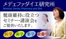 健康になりたいあなたをサポート~健康食品コーディネーター~e-life店長のe生活
