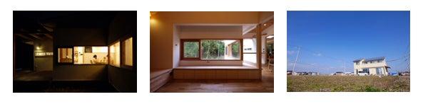 $大阪北摂を拠点とする建築写真家のフォトブック