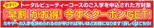 MIKIYA KIMURAのメイクアップ美道