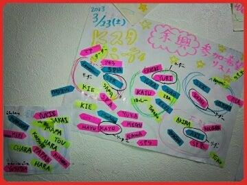 混沌雑記 星野大輔-PicsArt_1363620370469.jpg