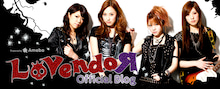 $RT/1989-11.11【ハマ】ブログ-LoVendoЯブログ2013.3.16