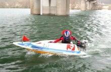 北九州モーターボートクラブ・オフィシャルBlog-IMG_20130311_143619-1.jpg