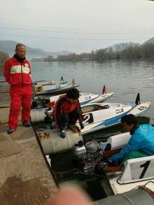 北九州モーターボートクラブ・オフィシャルBlog-IMG_1312.jpg