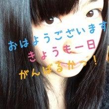 溝手るか(SUPER☆GiRLS)オフィシャルブログ 「がんばるかっ」 Powered by Ameba-image01.jpg