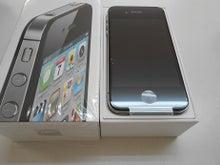 iPhone買取 広島-iPhone4S 買取 広島