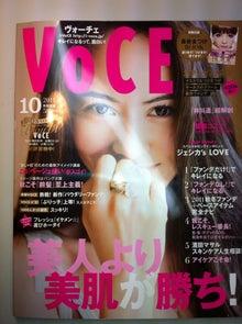 上智製薬株式会社☆月森健治の社長ブログ-VoCE写真