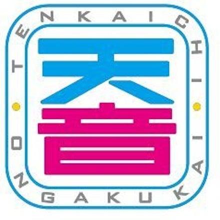 $マユラハルリ オフィシャルブログ
