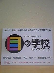 カウンセリングルーム ひまわり つぶやき日記-130319_130028.jpg
