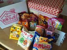 コトバに綴る愛-東ハトお菓子