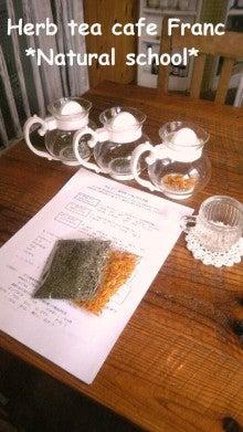 $* Herb tea cafe Franc*   ハーブティー専門店