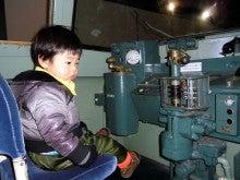 ばーす屋旅館 in Blog-20130320002