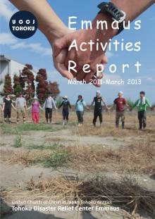 「東北教区被災者支援センター」の公式ブログ-english report