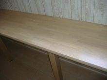 甘棠のブログ-作業台