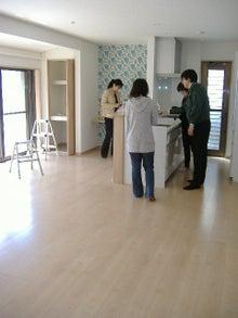 甘棠のブログ-インテリアコーディネーターさんと営業さんと奥さん