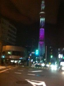 Koji's SKI 2012~2013♪-0316栂池05