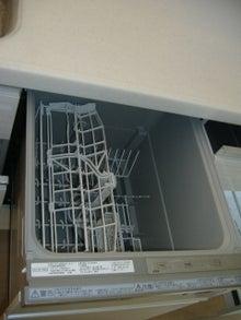 甘棠のブログ-食洗機