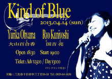 $KIND OF BLUE