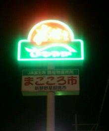 あびすけ店主のブログ-2013