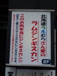 銀座Bar ZEPマスターの独り言-DVC00453.jpg