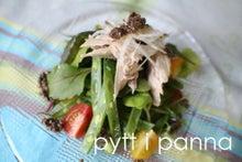 市川市の料理教室pytt i panna-サラダ