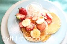 市川市の料理教室pytt i panna-パンケーキ1