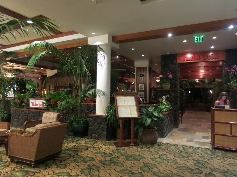世界を旅する年収1億円ブロガー 川島和正オフィシャルブログ Powered by Ameba-Hawaii8-8
