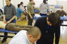 $東洋はり医学会渋谷支部ブログです-jitugi1