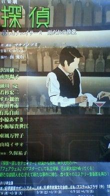 加藤英雄の曖昧三昧(あいまいざんまい)-201303211628000.jpg