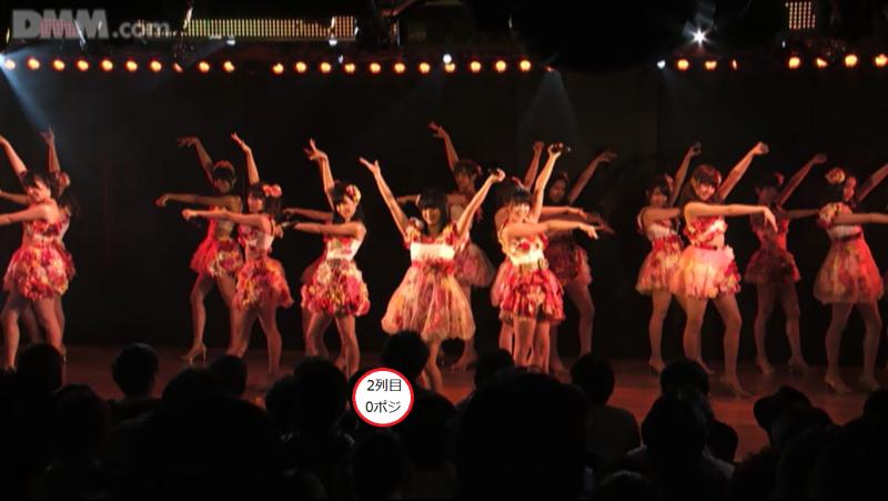 三国志 大司馬列伝-m4