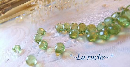 $*~La ruche~* handmade accessory*~ラ・ルーシュ~*