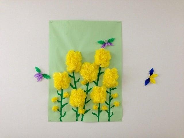 すべての折り紙 折り紙で作れるプレゼント : お花紙で作った菜の花。すごく ...