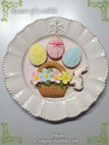 $東京都内で自宅教室 アイシングクッキー、シュガークラフト、スイーツデコ教室の『シュガー・ラビット』-3/30ポカポカ陽気のウサギさんのイースター♪