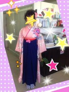女性専用お顔剃りサロン 顔音(かのん)の店長のブログ-IMG_9299.jpg