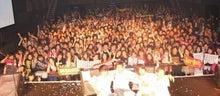 $HOT SONIC直紀オフィシャルブログ「いくしかないやろ!!」 Powered by Ameba