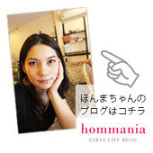 $HitMe(′З`)-hommania