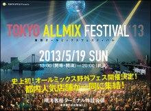 $K.Andoオフィシャルブログ「たぶん音楽は万国共通」Powered by Ameba