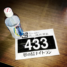 1horse -凱旋門日記--IMG_2731.jpg