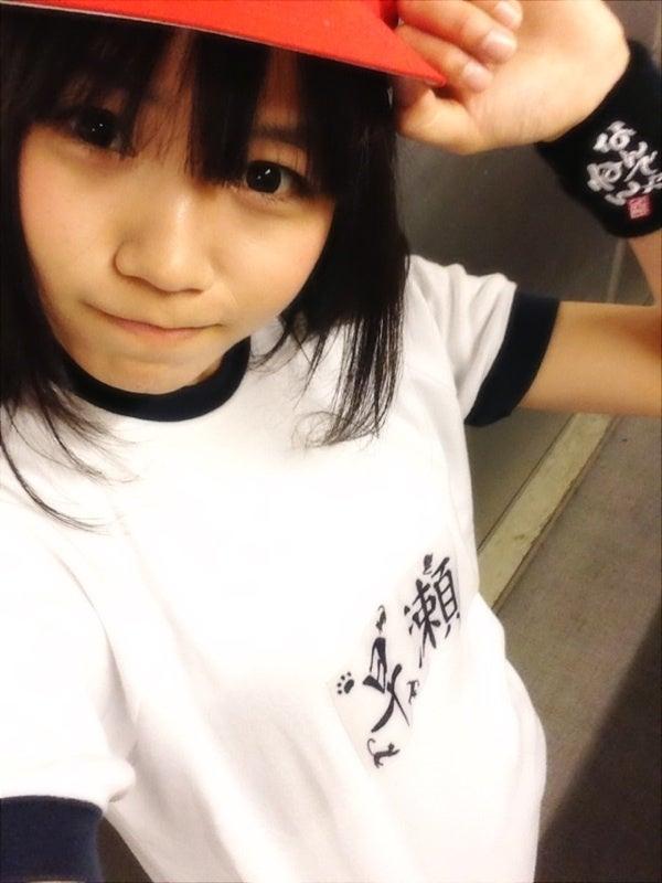 早瀬愛夢オフィシャルブログ「あむにゃん戯れにっき」Powered by Ameba