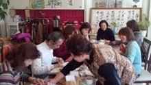 笑顔のたねまき あいづひまわりプロジェクト実行委員会のブログ