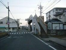 建設業ISOお助けブログ-小野田