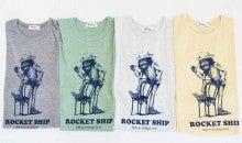 ROCKET SHIPのブログ
