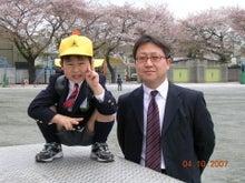 企業業績を昇りエスカレーターに乗せる3つのすごい方法-小学校入学式の次男